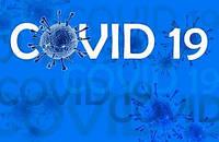 АНТИ COVID-19