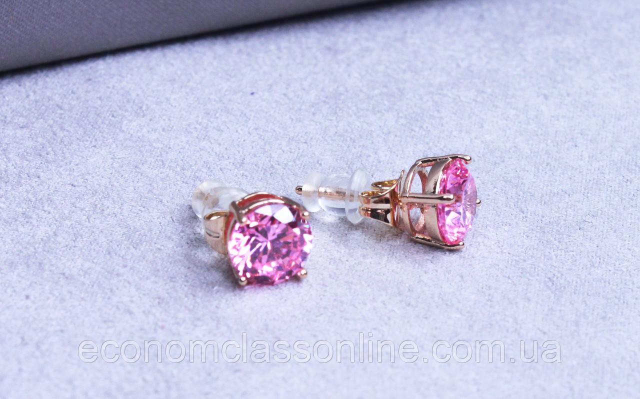 Серьги - гвоздики  фирмы Xuping позолота ( color ХР1016, 8мм Т0390 розовые)