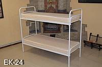 Кровать 2-ярусная ЕК-24