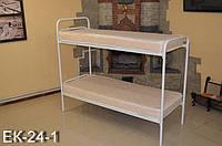 Армейская мебель Кровать 2-ярусная ЕК-24-1