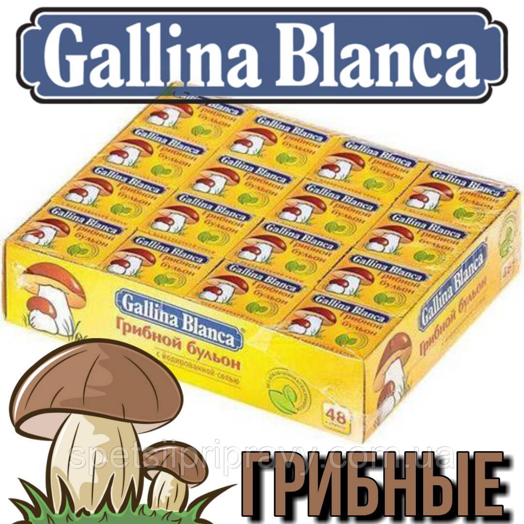 Кубики Gallina Blanca грибные 48шт (480г/уп)🇪🇸 Испания