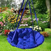 Подвесное кресло гамак для дома и сада 120 х 120 см до 250 кг синего цвета