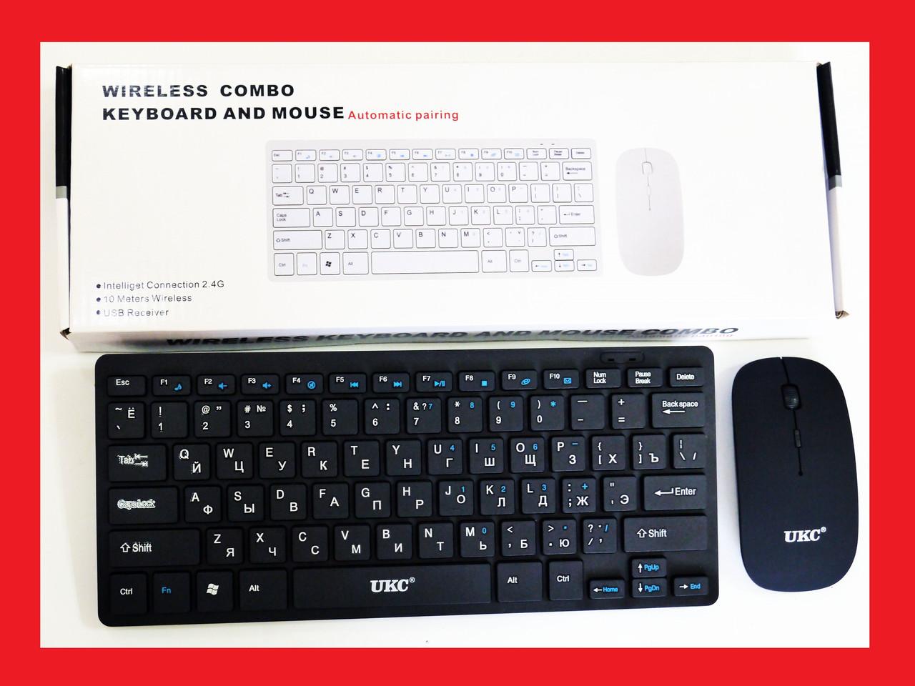 Беспроводная клавиатура и мышь 901