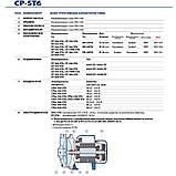 Центробежный промышленный насос Pedrollo CPm 180 -ST6, фото 4