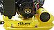 Виброплита 3 л.с Sturm PC8805DK віброплита, фото 4