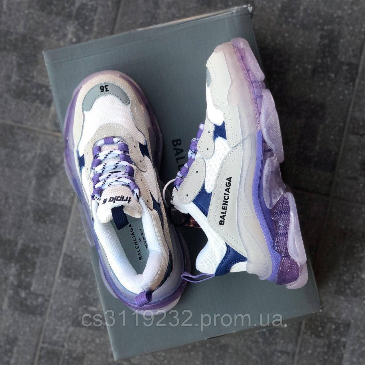 Жіночі кросівки Balenciaga Triple S Clear Sole Violet White (біло-фіолетові)