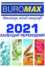Календар перекидний настільний на 2021р