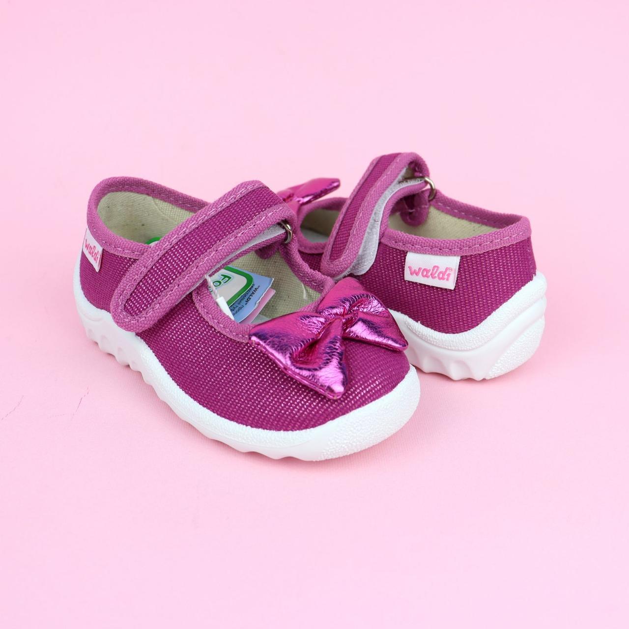 Детские текстильные туфли тапочки для девочки Катя розовый бант тм Waldi размер 21,27