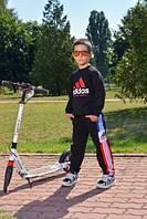 Спортивний костюм - двійка адідас. двухнить. Костюм для мальчиков, адидас, детская одежда для школы