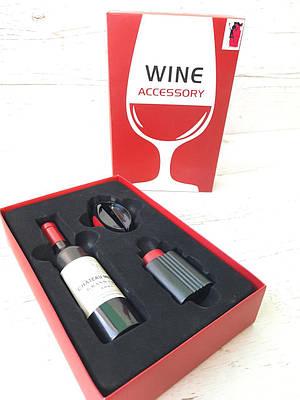 Набор сомелье Wine Story: штопор, нож для срезания оплетки, вакуумная пробка Bona BD-870-117