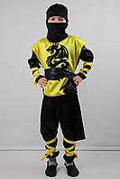 Детский карнавальный костюм Ниндзя для мальчика 5-8 лет, фото 1