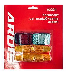 Комплект катафотов Ardis 02334
