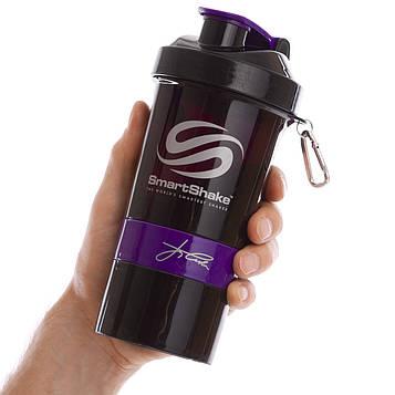 Шейкер 3-х камерний для спортивного харчування SMART SHAKER SIGN JAY CUTLER (600мл, чорно-фіолетовий)