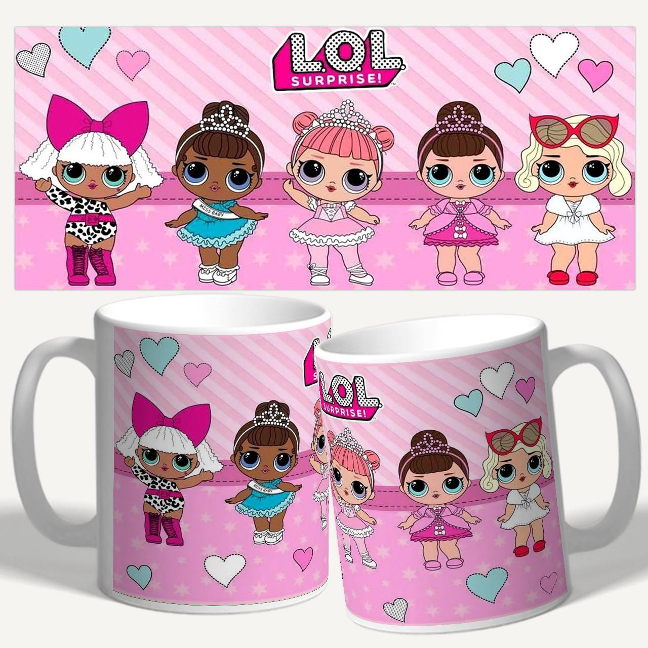 """Чашка/Кружка с принтом """"Куклы LoL... ЛоЛ"""""""