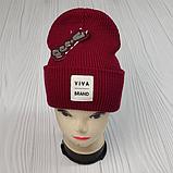 """М 94057. Шапка двойная с отворотом женская, подростковая""""VIVA BRAND"""", разние цвета, размер универсальный, фото 4"""