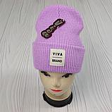 """М 94057. Шапка двойная с отворотом женская, подростковая""""VIVA BRAND"""", разние цвета, размер универсальный, фото 5"""