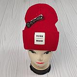 """М 94057. Шапка двойная с отворотом женская, подростковая""""VIVA BRAND"""", разние цвета, размер универсальный, фото 7"""