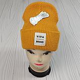 """М 94057. Шапка двойная с отворотом женская, подростковая""""VIVA BRAND"""", разние цвета, размер универсальный, фото 9"""