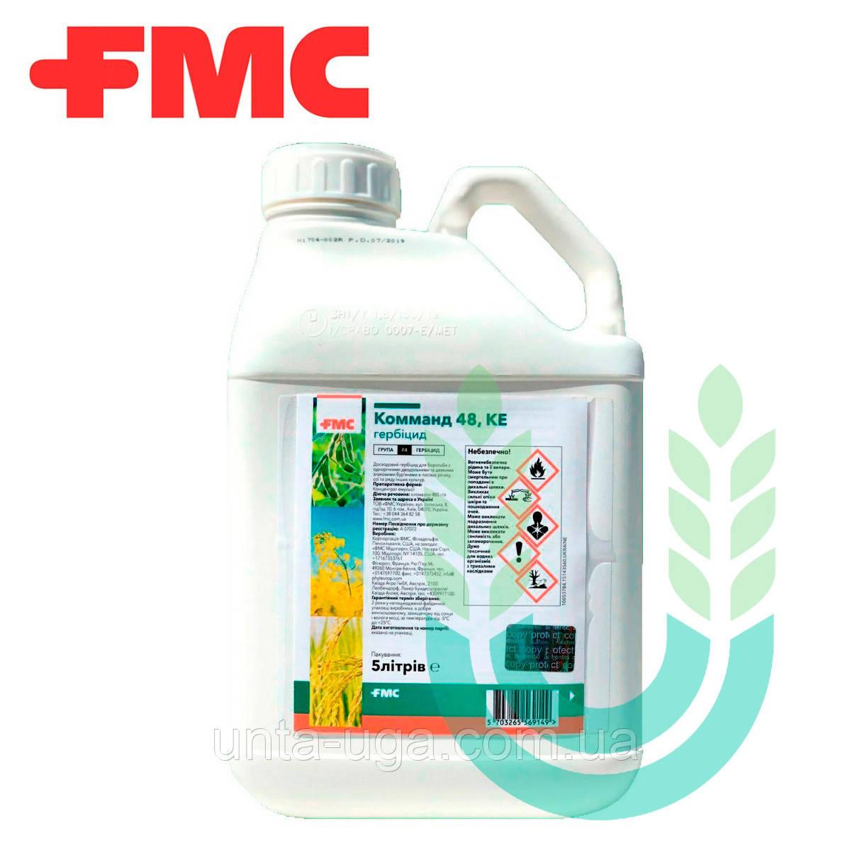 Комманд досходовий гербіцид FMC