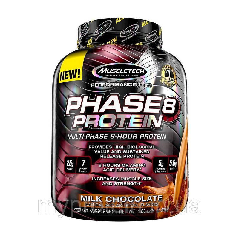 MuscleTech Протеин комплексный Пас 8 Phase 8 (2 kg )
