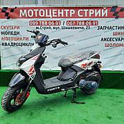 Скутер Forte BWS-R (белый)