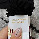 Носочки женские капроновые Шугуан  (уп. 10 пар) цена за упаковку., фото 2
