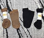 Носочки женские капроновые Шугуан  (уп. 10 пар) цена за упаковку., фото 4