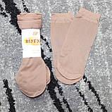 Носочки женские капроновые Шугуан  (уп. 10 пар) цена за упаковку., фото 5