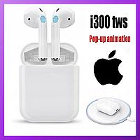 Беспроводные наушники i300 с микрофоном, сенсорным управлением, беспроводная зарядка, гарнитура Bluetooth