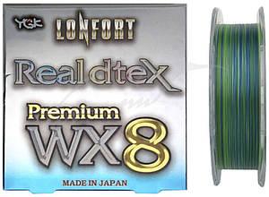 Шнур YGK Lonfort Real DTex X8 150m (мультиколор) #0.4/12lb (5545.00.50 D681-#0.4)