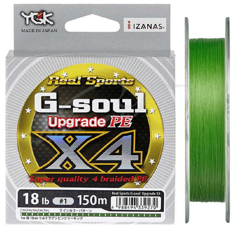 Шнур YGK G-Soul X4 Upgrade 100m (салат.) #0.4/8lb (5545.01.34 D720-#0.4)