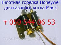 Запчасти к автоматике Honeywell 5474 для газового котла Маяк, Данко, Проскуров, Тетерев