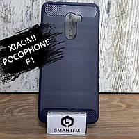 Противоударный чехол для Xiaomi Pocophone F1 Ultimate Синий