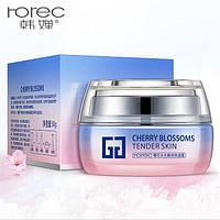 Ухаживающий крем для лица с экстрактом сакуры (вишни) BioAqua cherry blossoms cream, 50мл