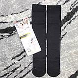 Гольфы женские капроновые № 207 (уп. 10 пар) Черные, фото 2