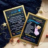 Постер крестной фея, фото 2