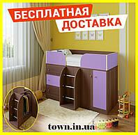 """Детская кровать чердак с шкафом, ящиками для белья и игрушек """"Астра 5""""Шкаф кровать-чердак,кровать трансформер"""