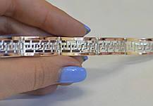 Срібний браслет з пластинами із золота, фото 2
