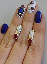 Срібні сережки зі вставками із золота, фото 2