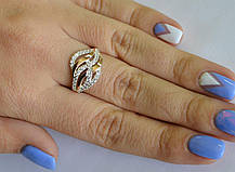 Кільце з срібла, фото 3