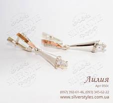 Серебряные серьги с золотыми напайками, фото 2