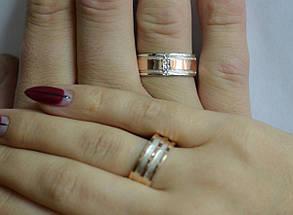 Пара срібних обручок, фото 2