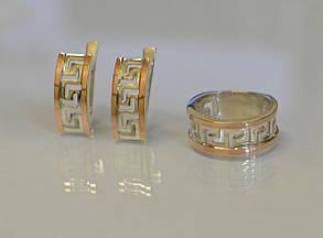 Серебряный гарнитур с накладками из золота, фото 2