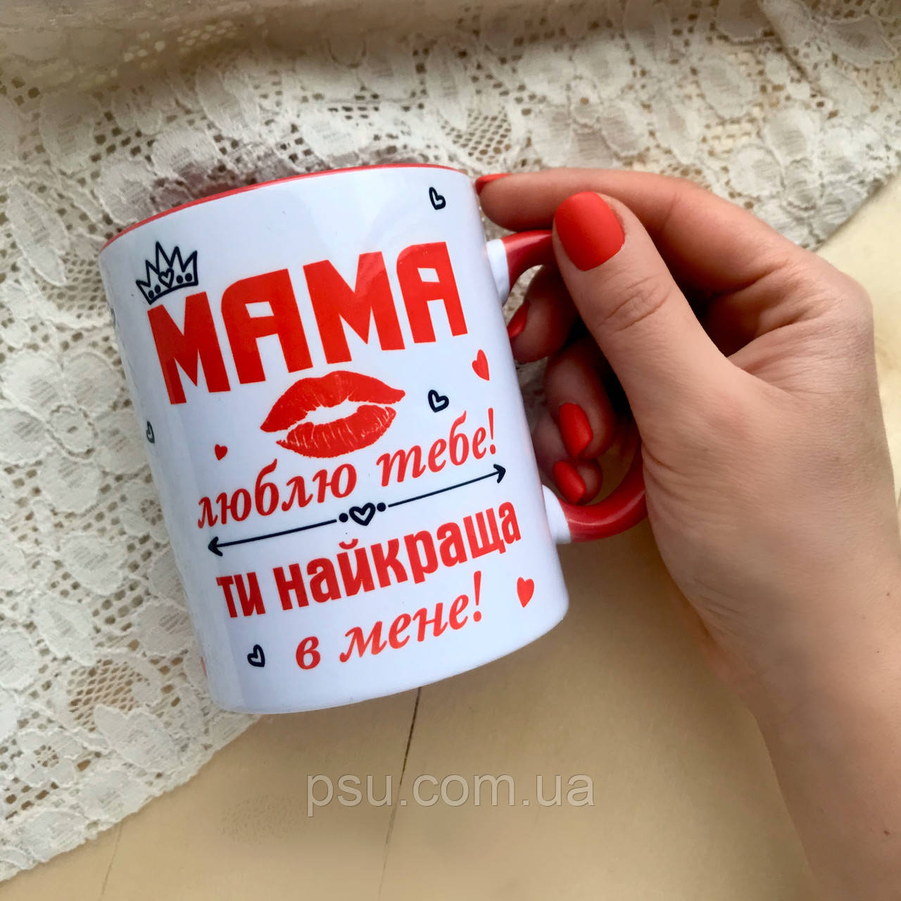 Чашка маме 1