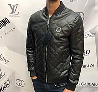 Мужская куртка ветровка PHILIPP PLEIN D9947 черная
