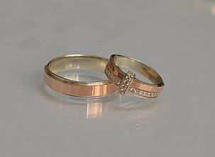 Пара обручальных колец из серебра, фото 2