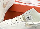 🔥 Кроссовки женские повседневные Nike Air Force Beige (найк аир форс бежевые), фото 6