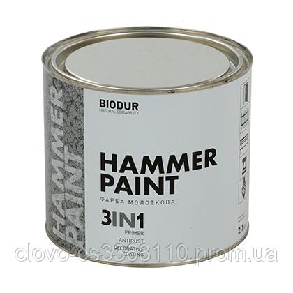 Фарба спеціального призначення молоткова 117 коричнева Biodur, 0.7 л