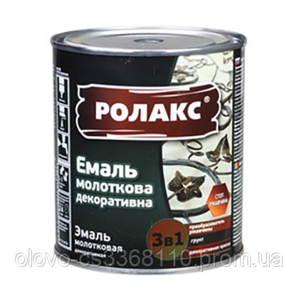 Емаль декоративна молоткова Rolax бордова, 0.75 кг