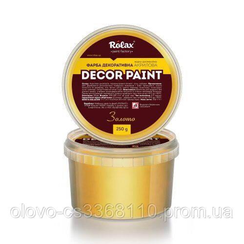 Фарба акрилова Decor Paint (Артдекор) Rolax (0.25 кг, бронза)